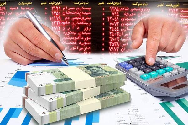 دریافت-فرم-مشخصات-سهامداران-حقیقی-شرکت-کشت-و-صنعت-شریف-آباد