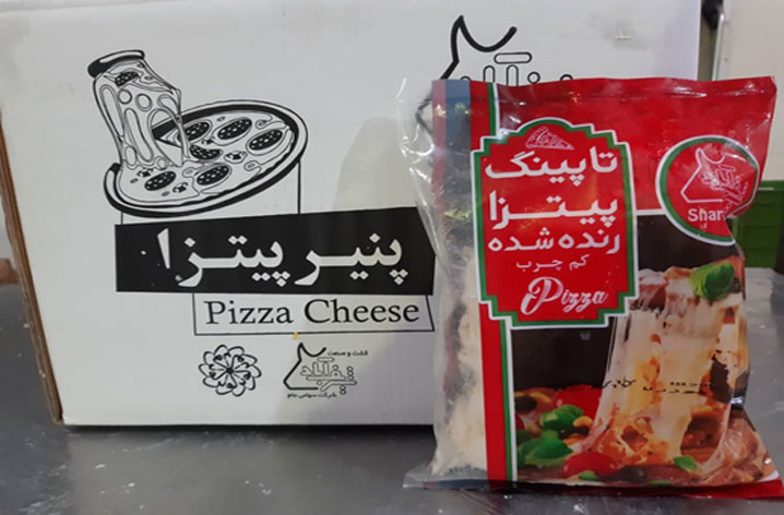 pizza-cheese-line2-production